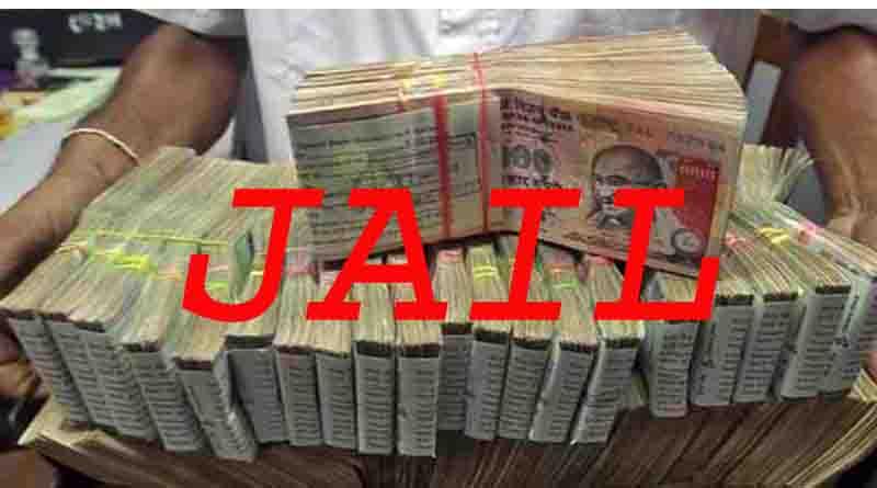 500 aur 1000 ke note rakhne par jayenge jail