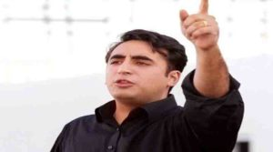 bilawal bhutto on nawaz sharif