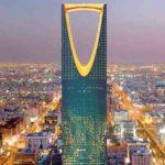 सऊदी अरब में फंसा यूपी का राशिद