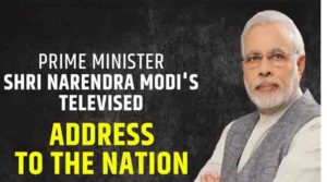 narendra modi speech to the nation