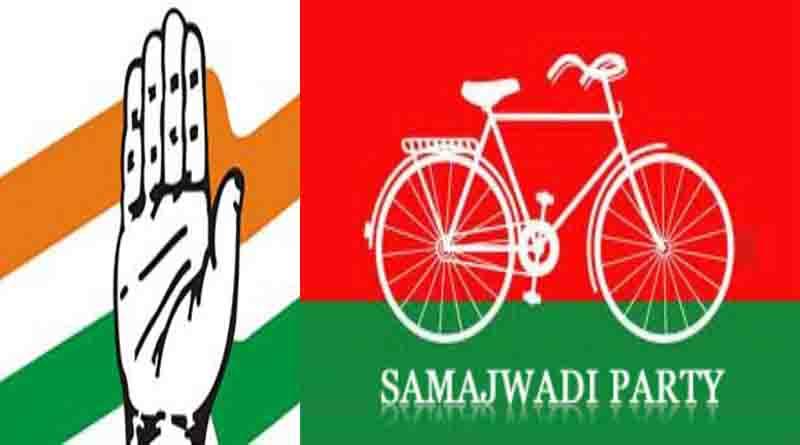 samjwadi congresh gathbandhan