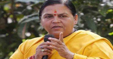 uma bharti on akhilesh