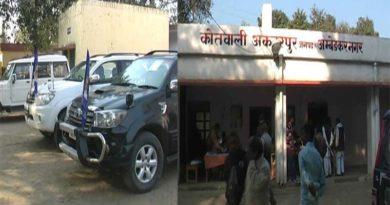 Ambedkar nagar bsp candidate code of conduct case on manoj verma