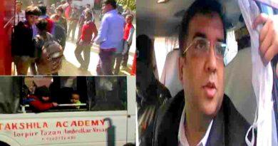 School open after eta ancident in ambedkarnagar