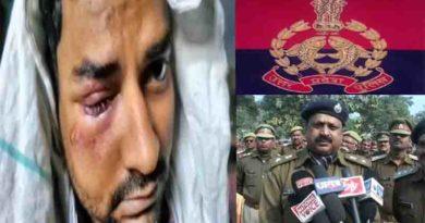 Uttar pradesh insensitive police