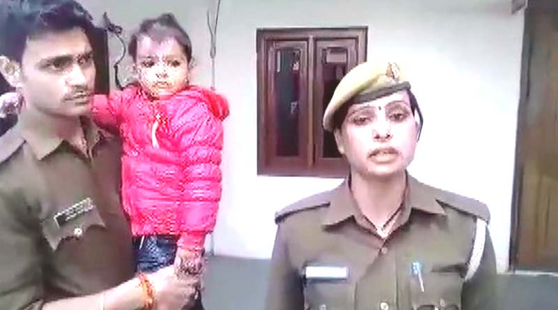 Uttar pradesh police lady constable want suicide in mainpuri