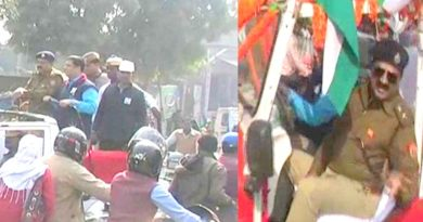 Voting awareness human chain ambedkarnagar