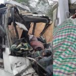 अयोध्या पहुचने के पहले ही काल ने निगल ली 11 जिंदगियां, 16 लड़ रहे है मौत से जंग