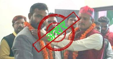 action ajay sipahi leave sapa and join peas party code of conduct