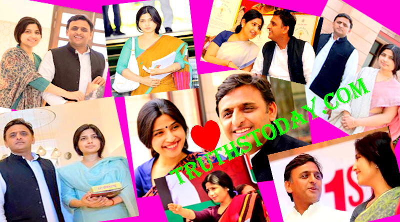 akhilesh yadav and dimple yadav love story latest