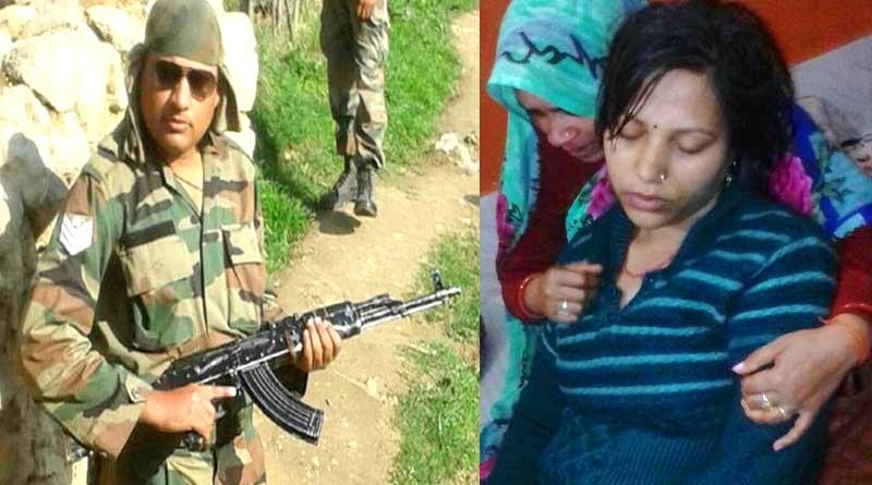 avalaunch jammu kashmir pratapgarh soldier shahid