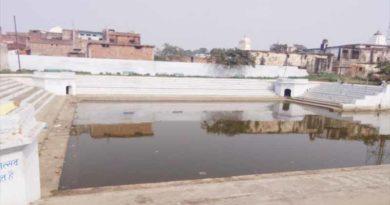 ayodhya sadhu save ayodhya kund