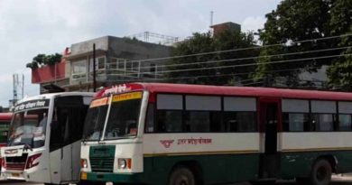 bahraich driver conductor itself robbery conspiracyrobbery