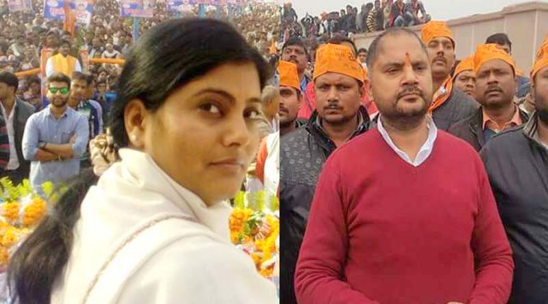 bjp gives anurpriya patel 10 seat on kamal symbol