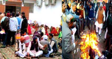 bjp keshav prasad maurya ticket distribution burning his statue