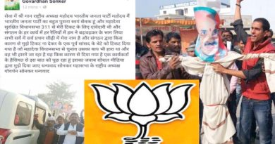 bjp worker protest against basti bjp candidate