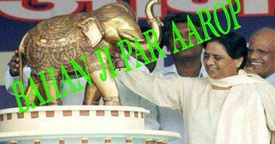 bsp member blame mayawati rupees for ticket