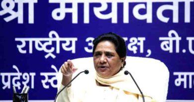 kya muslimo aur dalito se lagegi baspa ki naiya par