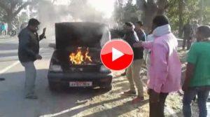 burning car on faizabad fired car and allahabad highway