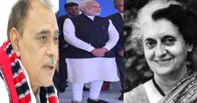congress leader compare narendra modi notebandi from indra emergency