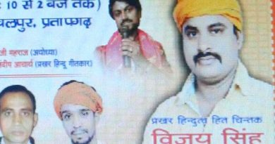 fir on vhp leader vijaya singh in pratapgarh