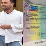 किसने भेजा फटा कुर्ता सिलवाने के लिए राहुल गांधी को पैसा !