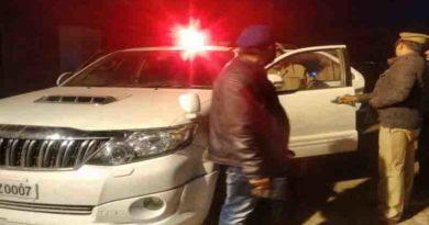 ghazipur police