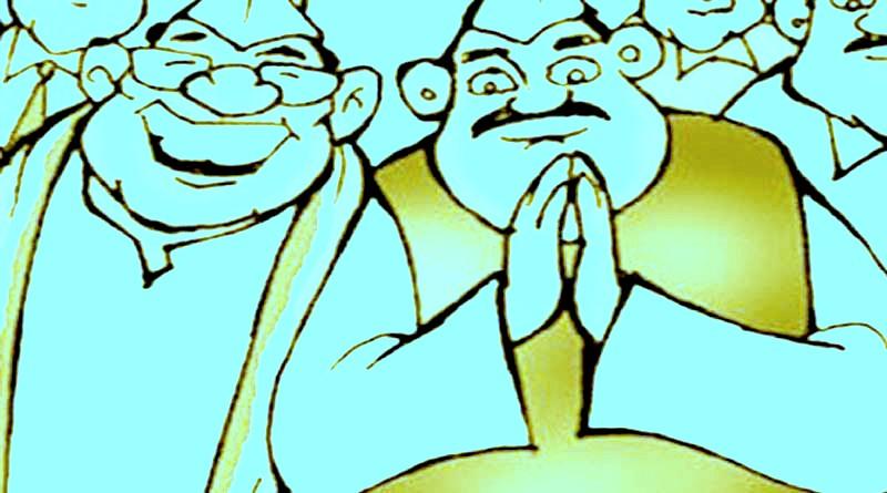 hardoi political leaders depend on pandit