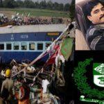 कानपुर ट्रेन हादसे का आतंकी कनेक्शन