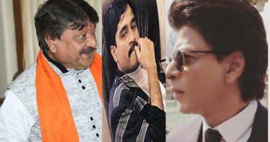 kailash vijayvargiya compared Shah rukh khan to daud