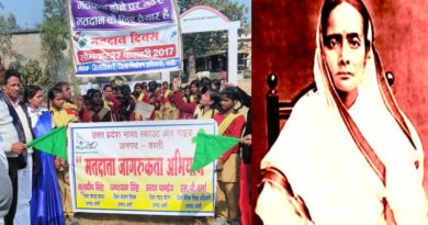 kasturba child voting awareness raily basti