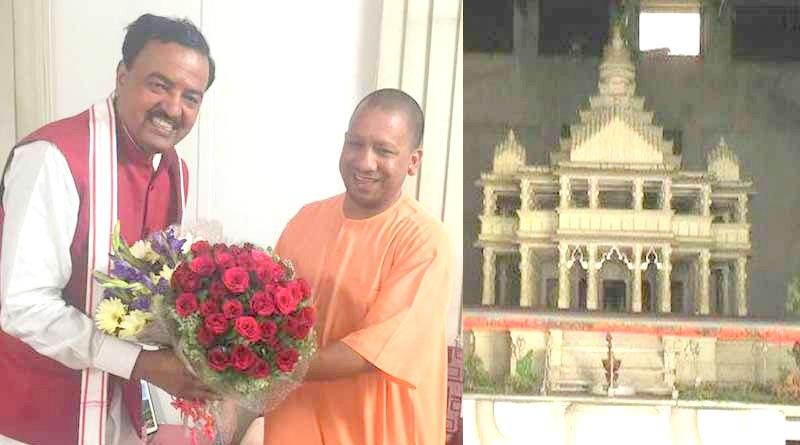 keshav prasad maurya if the government becomes ram temple built ayodhya up