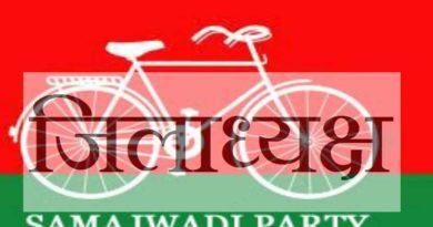 lakhimpur khiri samajwadi president ran away raid