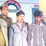 लखनऊ पुलिस ने  घटना से पहले ही गिरफ्तार किये अपराधी