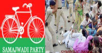 moradabad police lathicharge on samajwadi workers