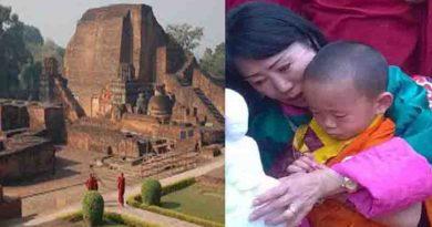 nalanda and bhutan prince relation