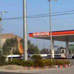 पेट्रोल पम्प पर अब कार्ड से नहीं मिलेगा पेट्रोल