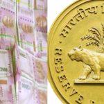आ गए नोटबंदी के बाद जमा पैसों के आकड़ें, इतने लाख करोड़ रुपये हुए जमा