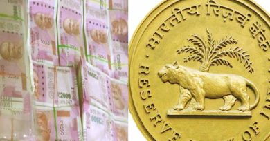 rbi no limit rule for current account and new limit for saving account