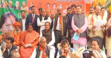 sadhvi niranjan jyoti atacks on congress in firozabad