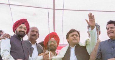samajwadi party list of some candidate uttar pradesh