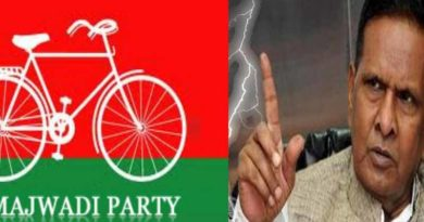 samajwadi party political leader leave party beni