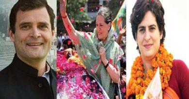 soniya gandhi priyanka gandhi rahul gandhi star propagator congress
