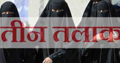 tripple talaq big issue for bjp in uttar pradesh election
