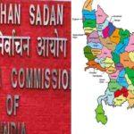 यूपी में चुनाव की तारीख घोषित , अयोध्या और अमेठी में 27 फरवरी को चुनाव