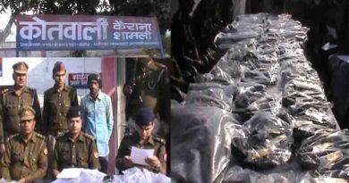 uttar pradesh police recovered weapons cargo from kairana