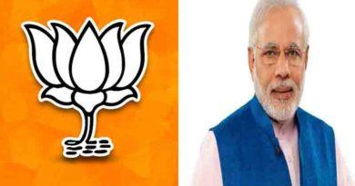 uttar pradesh vidhansabha candidates list
