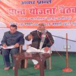 राम मंदिर निर्माण के लिए देश भर में  रामजन्मोत्सव  की तैयारी