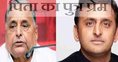 what mulayam singh yadav himself want akhilesh yadav win