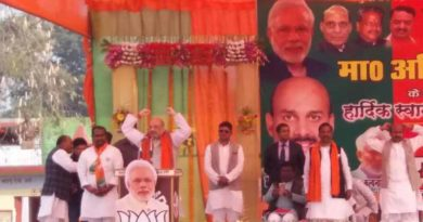 Amit Shah dig on akhilesh for Pawan Pandey and Gayatri